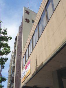 株式会社京榮商会